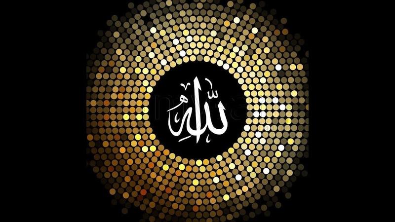 99 имен АЛЛАХА. 99 names of Allah.Құдайдың 99 есімі.