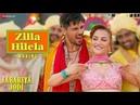 The Making of Zilla Hilela - Jabariya Jodi | Sidharth Malhotra | Elli AvrRam