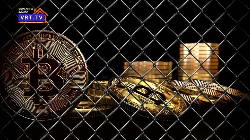 Биткоин рубль крадёт В России смогут оштрафовать и даже посадить за оборот криптовалют