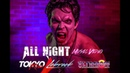 Bright Lights Dark Shadows Music Video 4K All Night by Tokyo Rose feat Lebrock Ultraboss