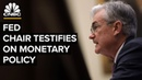 Fed Chairman Jerome Powell's testimony to Congress on monetary policy 2 12 2020