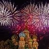Салюты к Н.Г. Рынок «САДОВОД» Русский Фейерверк ДОСТАВКА