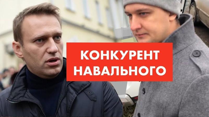 Навальный style Новая техника борьбы с коррупцией 12