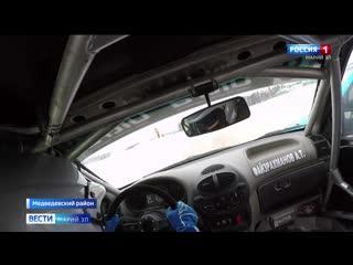 Победитель Чемпионата по трековым гонкам рассказал о своей подготовке к соревнованиям