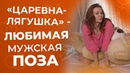 Красотки в Кливленде Hot in Cleveland 3 сезон 15 серия смотреть онлайн или скачать
