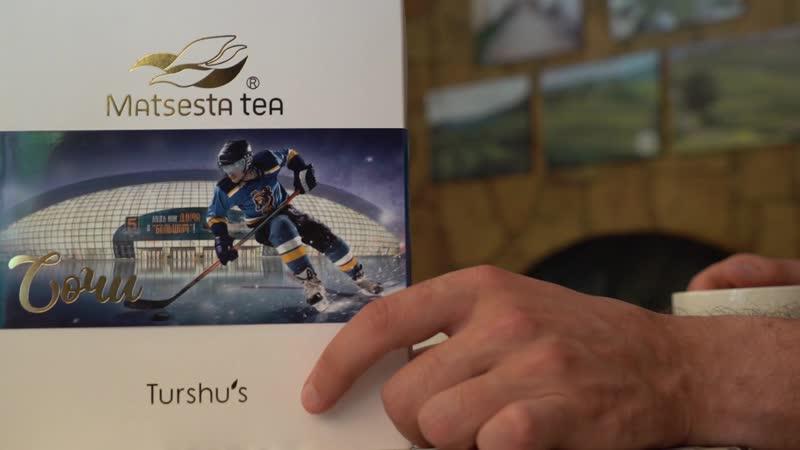 Игроки ХК Сочи на чайных плантациях Мацестинской чайной фабрики