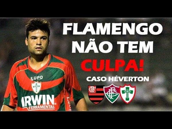 Caso Héverton Flamengo não tem qualquer participação. Já Lusa e Flu...