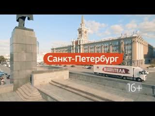 Я стесняюсь своего тела - Кастинг в Санкт-Петербурге