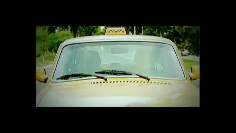 Ержан Кабдуллин Такси Yerzhan Kabdullin Taxi 2007