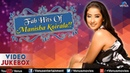 Fab Hits Of Manisha Koirala Romantic Hits Video Jukebox