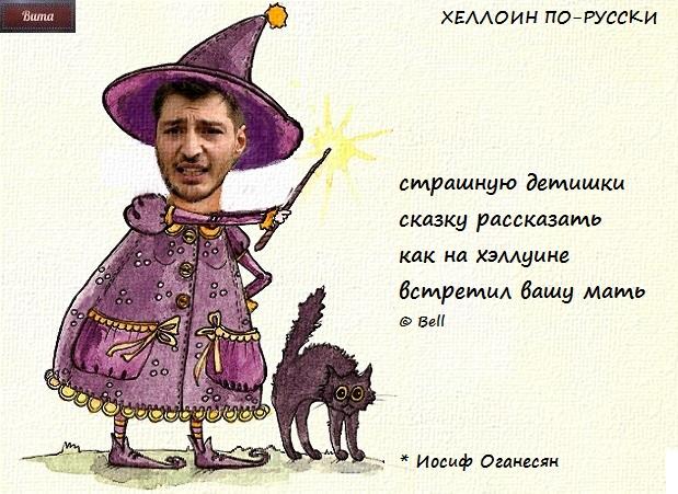 Юмор на Контрастном от 04.11.19