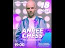 ANREE CHESS. Yaroslavl 2019