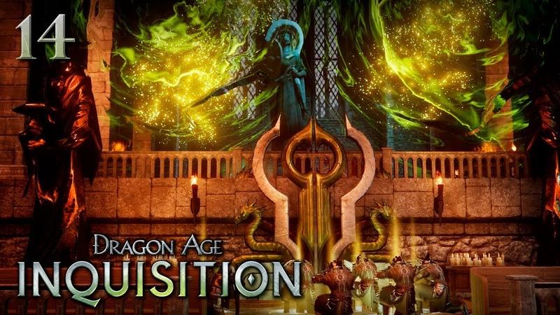Прохождение Dragon Age: Inquisition - Демон зависти 14
