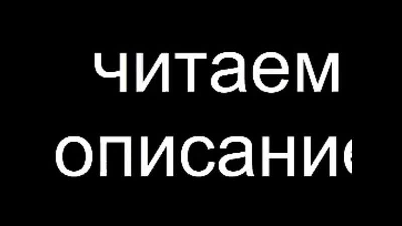 V Воители Бич и Огнезвезд Заказ Для Екатерина Филина Песня ECHO mp4
