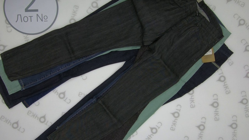 NEW JEANS Levis,Fresh Brand,Esprit,Mexx Womens Mens 2,сток одежда оптом