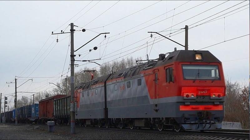 Электровоз 2ЭС6 386 Синара с грузовым поездом