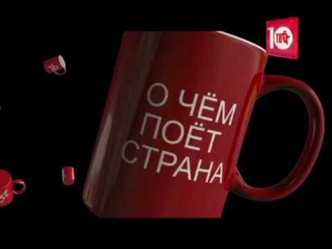 О чём поёт страна Шансон ТВ Дежурный по России