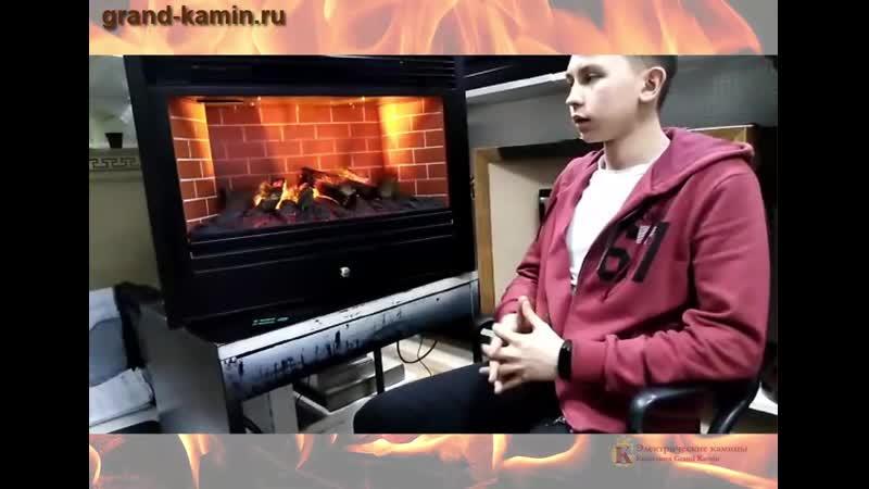 Новый обзор на очаг 3D Novara 26 от производителя Real Flame