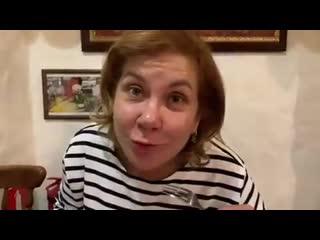 Марина Федункив показала смешной ролик о похудении