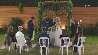 Big Brother | Σήμερα γάμος γίνεται | 18/11/2020