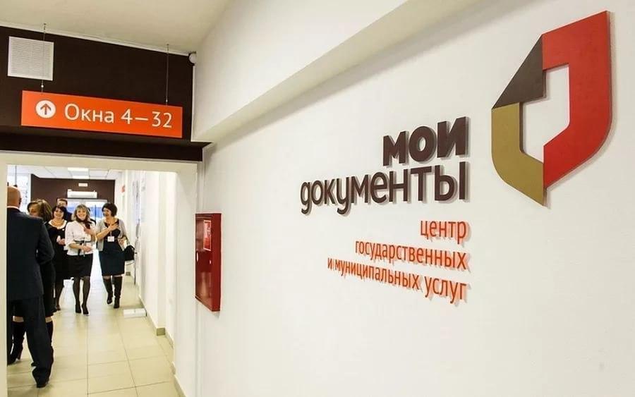 Услуга приема заявления о гибели объекта налогообложения появилась в центрах госуслуг района Выхино-Жулебино