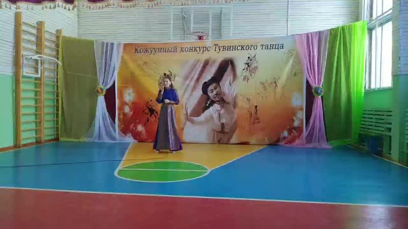 Салбакай Арсеновна