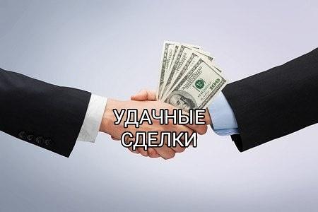 силаума - Программы от Елены Руденко GiN4kU0qPKs