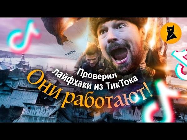 КАК ВЕЩИЙ ОЛЕГ НАД КИЕВОМ ЛЕТАЛ Викинги сезон 5Б 6А