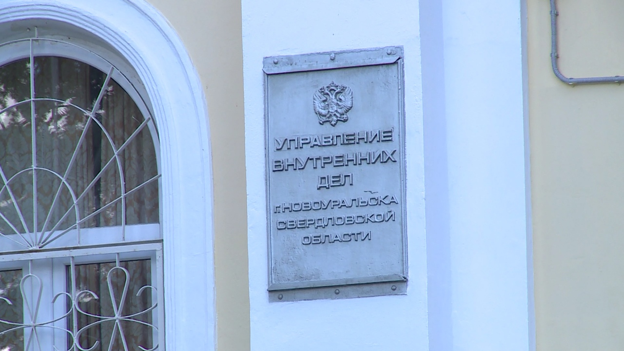 В Новоуральске увеличилось количество пострадавших от мошенников