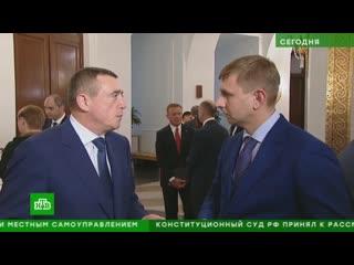Валерий Лимаренко в интервью телеканалу НТВ после встречи с президентом России