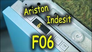 Ремонт посудомоечной машины Ariston Indesit. Ошибка F06