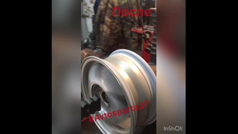Video output A913B31F 7EFF 4F54 B564