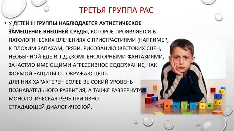 ВНИМАНИЕ, АУТИЗМ!.mp4