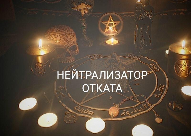 иньянь - Программы от Елены Руденко HephHm6cJAw
