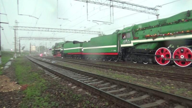Паровозы П36-01100120 с поездом Победы