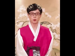 Jae Suk Happy Lunar Year
