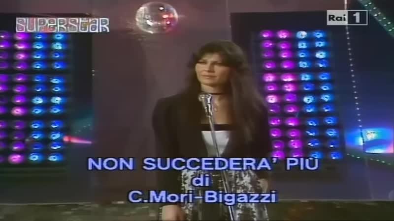Claudia Mori feat Adriano Celentano Non Succederà Più