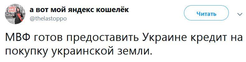 Ti0_65gXWTE.jpg
