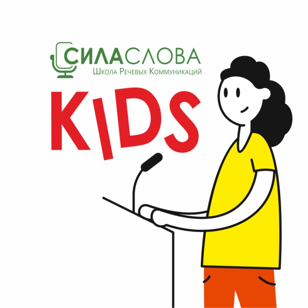Афиша Самара Бесплатный мастер-класс для детей