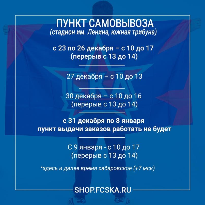 Работа пункта выдачи и отправка товаров интернет-магазина в праздники, изображение №4
