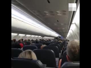 Девушку высадили из самолёта авиакомпании Победа за курение айкоса