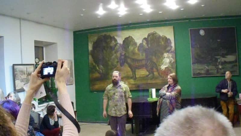 Открытие выставки живописи Алексея Пашина Паста Гойи 15 февраля 2020 г