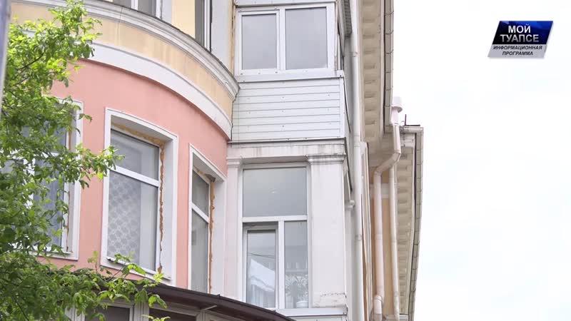 В Туапсинском районе 6 молодых семей получили сертификаты на покупку собственного жилья