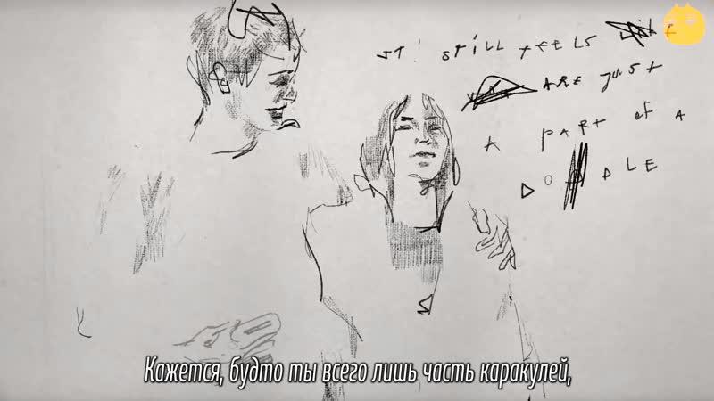 [FSG FOX] punchnello - doodle (Feat. Yerin Baek) (Prod. by WOOGIE)  рус.саб 
