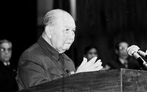 Идеи Ленина в экономике современного Вьетнама