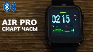 Fobase Air Pro - проверяем смарт часы с измерением пульса, температуры и кровяного давления