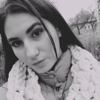 АнастасияГригорян