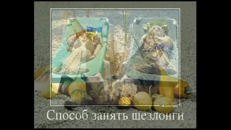 Валентина Легкоступова Капля в море