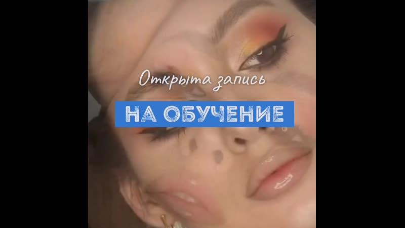 Обучение макияжу Курсы макияжа Сам себе визажист