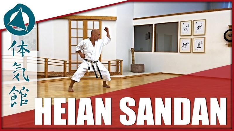 Heian sandan Slow and Fast Shotokan Kata